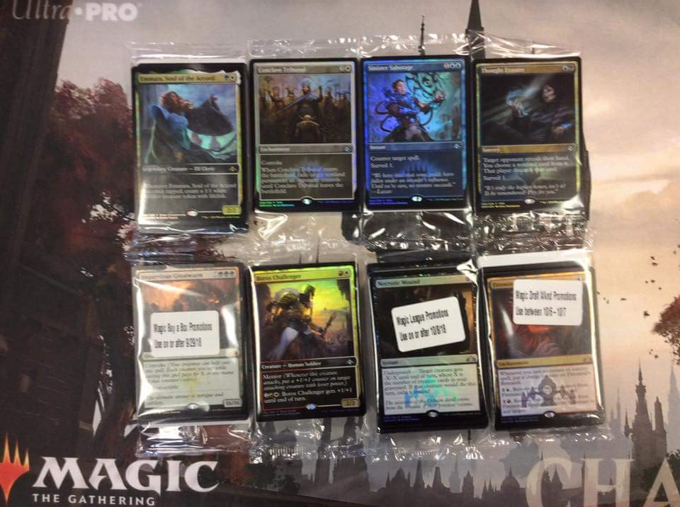 FNM and Other Promos - The Rumor Mill - Magic Fundamentals - MTG