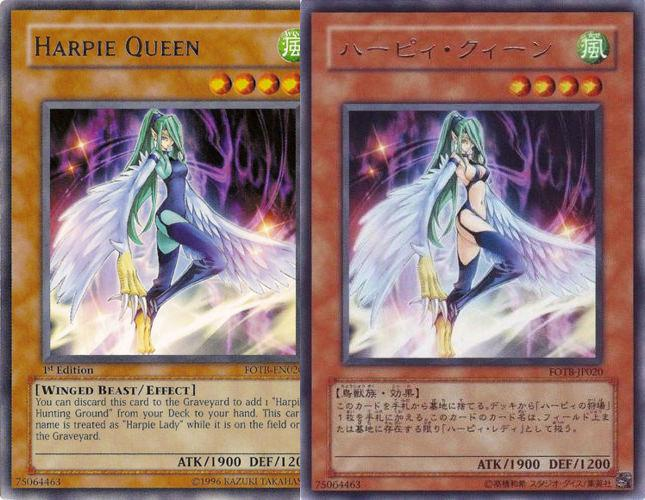 photograph regarding Printable Yugioh Card referred to as Yugioh taken earlier mentioned totally via Konami - Chat and