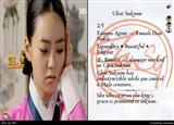 ymtc_vogongc_choi_sukwon