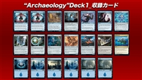 Archaeology deck 1