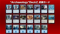 Archaeology deck 2
