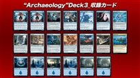 Archaeology deck 3