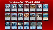 Archaeology deck 4