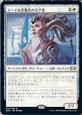 Japanese Ethersworn Canonist