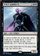 Oriq Warlock