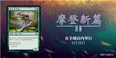Jade Vengeance Frog