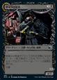 Doomblade Scoundrel variant
