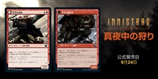 Fangblade Thief - Bladefang Eviscerator